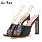 Eilyken New Design A...
