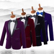 3 días de envío hombres Otoño Invierno terciopelo vino rojo moda ocio traje chaqueta boda novio cantante Delgado ajuste chaqueta Masculino