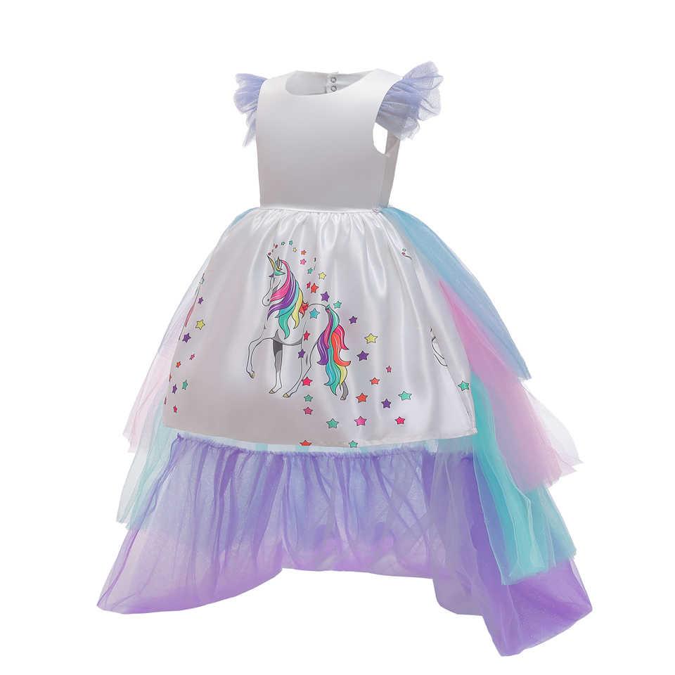 ファンシーガールカラフルな床の長さのユニコーン子供のためのかつらハロウィン子供王女の誕生日パーティーティアードウエディングドレス