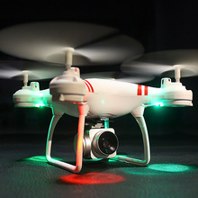 Mini UAV super long endurance UAV foam packaging height fixed phone WiFi aerial four axis aerial photography boy toy цена