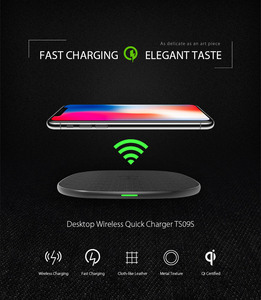 Image 5 - Ссылка vip для беспроводного зарядного устройства стандарта qi для быстрой зарядки