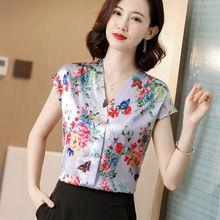 Blusa femenina de seda satinada con cuello de pico, camisa femenina de talla grande con estampado