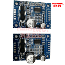 2pcs/lot of Original JUYI Tech JYQD-V8.10B  bldc motor driver board 12-24VDC 2A for sensorless brushless DC motor 3pcs of juyi jyqd