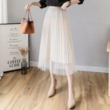 Женская плиссированная юбка с высокой талией золотистая сетчатая