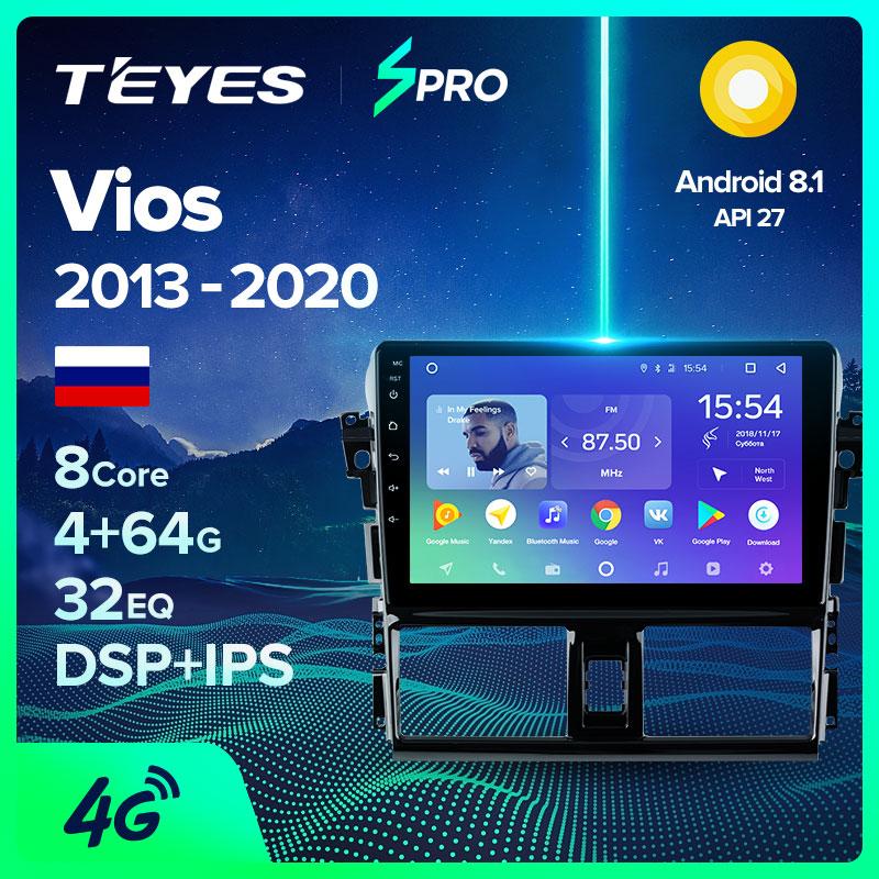 TEYES SPRO Штатная магнитола For Тойота Виос XP150 For Toyota Vios XP150 2013   2020 Android 8.1, до 8 ЯДЕР, до 4 + 64ГБ 32EQ + DSP 2DIN автомагнитола 2 DIN DVD GPS мультимедиа автомобиля головное устройство|Мультимедиаплеер для авто|   | АлиЭкспресс