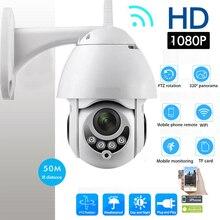 Умная ip-камера видеонаблюдения 4 светодиода 1080P наружная IP66 Водонепроницаемая камера видеонаблюдения Camara De Seguridad IP Wifi Внешняя домашняя камера безопасности