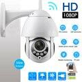 Умная ip-камера видеонаблюдения 4 светодиода 1080P наружная IP66 Водонепроницаемая камера видеонаблюдения Camara De Seguridad IP Wifi Внешняя домашняя каме...