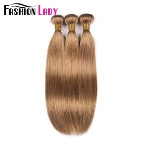 Image 1 - Fashion Lady Pre Colored Brazilian Straight Hair Extension Human Hair #27 Blonde Bundle Deals 3/4 Bundle Per Pack Non Remy