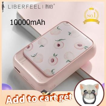 Maoxin batterie externe power bank 10000mAh per samsung huawei xiaomi iPhone carino chargeur portable mini batterie externe sans fil