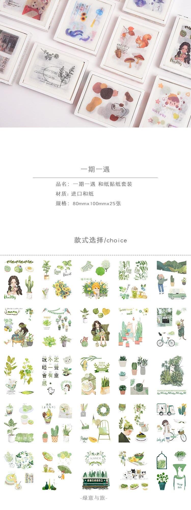 diário verde decorativo móvel adesivos scrapbooking diy artesanato adesivos