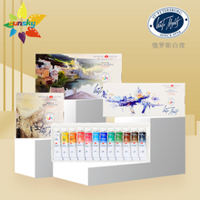 Suit Watercolor-Set Art-Supplies White Nights 12-Color Pigment-Set Master Russia Solid
