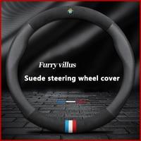 De cuero protector para volante de coche accesorios de Interior de coche adecuado para BMW E90 F01 F06 F10 F15 F16 F20 F21 F25 F26 F30 F32 F82