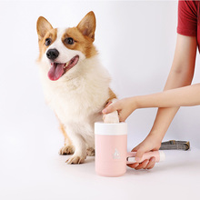 Pet foot washing cup, automatic cleaning, rotating claw cleaner, soft silicone massage brush, removable and washable