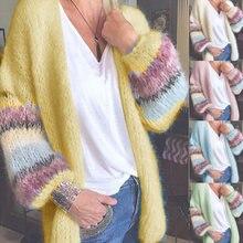 Длинный мохеровый свитер кардиган на осень и зиму свободные