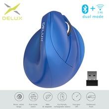 Delux M618 мини 2,4 ГГц Беспроводная Бесшумная мышь 2400 dpi эргономичная перезаряжаемая Вертикальная мышь с режимом Bluetooth 4,0 для ПК