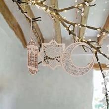 Colgante de madera creativo de Eid Mubarak Ramadán, ornamento hueco de madera, regalos de actividades artesanales con cuerdas, decoración de Festival