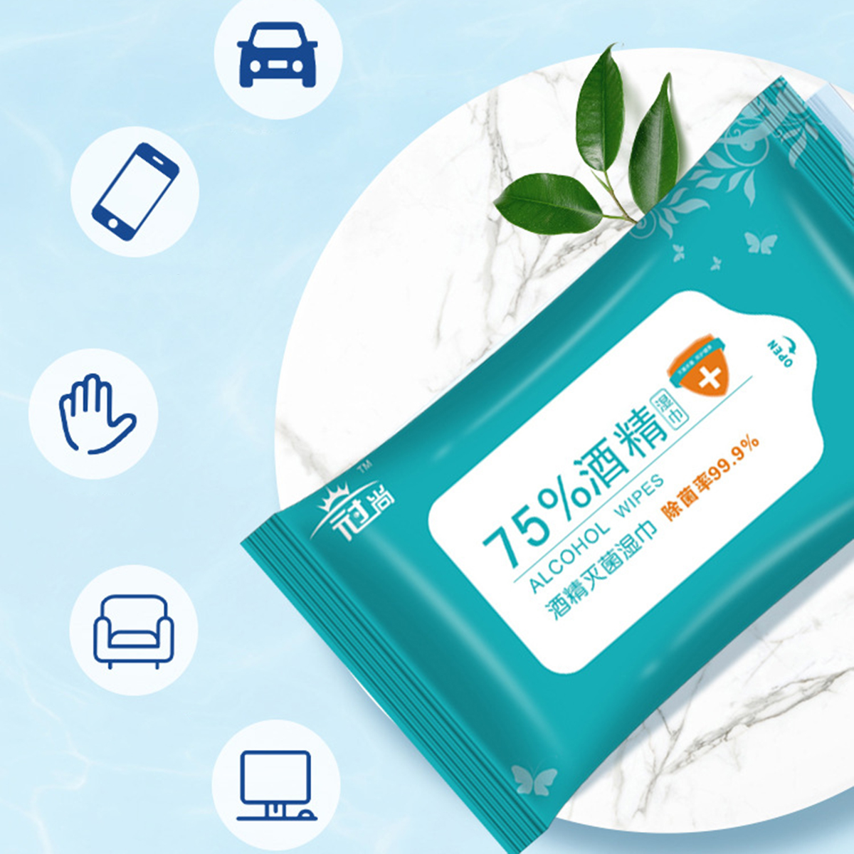 1 Pack Of Draw-out Type Disposable Wet Wipes Hands Toys Cleaning Portable Wipes Water Antibacterial Wipes (10 Count Totally)