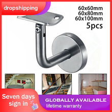 5x Handrail Brackets Stair Handrail Guard Rail Mount Banister Support Wall Bracket Stainless Steel Home Decorations