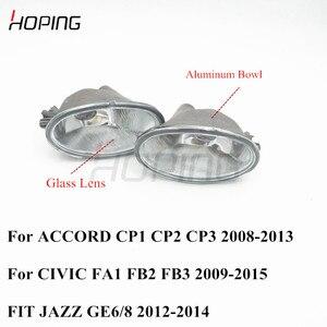 Противотуманные фары для переднего бампера hope, стеклянные линзы для JAZZ FIT 2012 2013 2014 для CIVIC FA1 FB2 FB3 2009-2015 для ACCORD 2008-2013