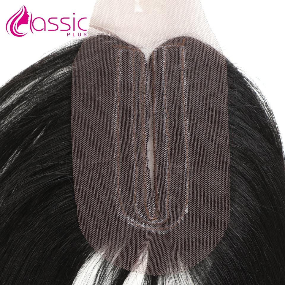 sintético com fechamento tecer extensão do cabelo clássico mais