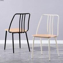 Negotiation Chair Wrought-Iron Coffee Modern-Minimalist Nordic House Dessert-Shop