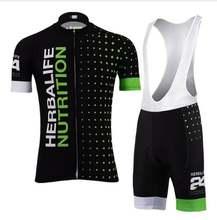 Herbalife Команда pro Велоспорт Джерси для мужчин дышащая гелевая