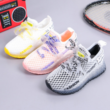 Kids Fashion Sneakers for Boys Girls Breathable Running Shoes Children Lightweight non-slip Casual Walking Infant Shoes for Kids eight km boys and girls toddler kids lightweight breathable woven fabric velcro sneakers school shoes sparkling children sneaker
