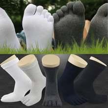 Носки хлопковые унисекс удобные уличные спортивные баскетбольные