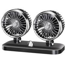 Двухголовый охлаждающий Электрический автомобильный вентилятор