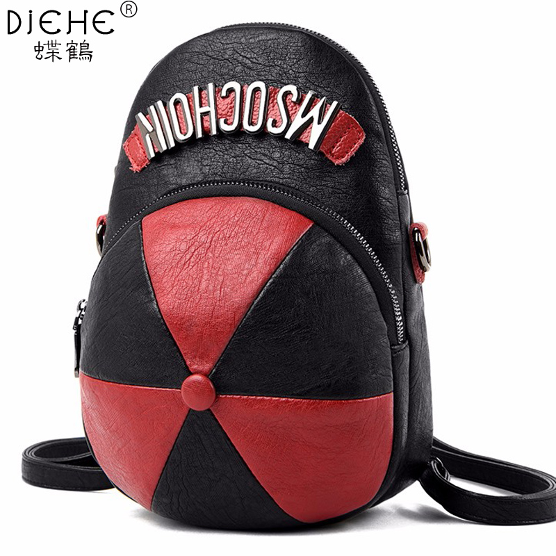 2020 Women's Backpack New Brand Solid Backpacks For Teenage Girls School Bag Pu Leather Fashion Female Shoulder Bags Hat Shape