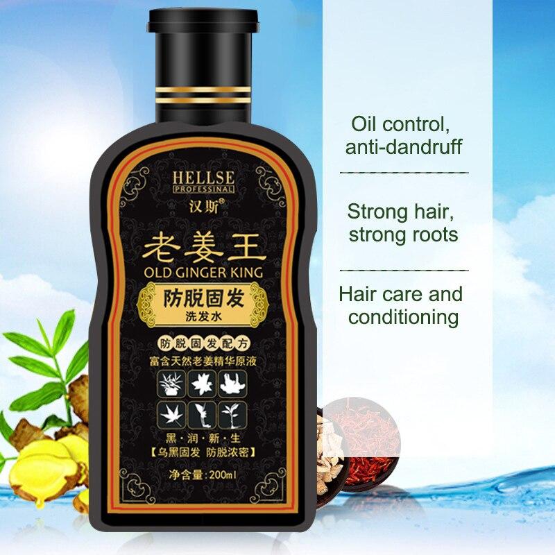 200ml Ginger Shampoo Hair Care Anti-Hair Loss Anti-Dandruff Shampoo Hair Growth Treatment