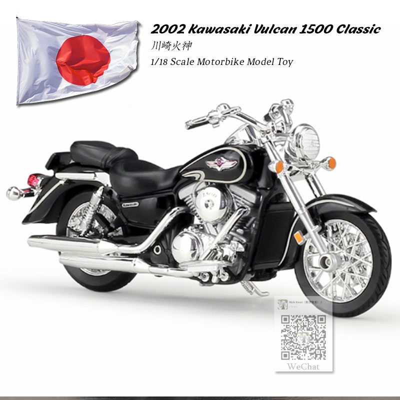 WELLY 1/18 Scale 2002 Kawasaki Vulcan 1500 Classic Motorbiike Diecast Metal Motorcycle Model Toy For Collection,Gift,Kids
