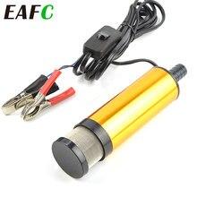 Mini samochód elektryczna pompa oleju 12V 24V do pompowania oleju napędowego zatapialna powłoka ze stopu aluminium 12L/min pompa do przetaczania paliwa