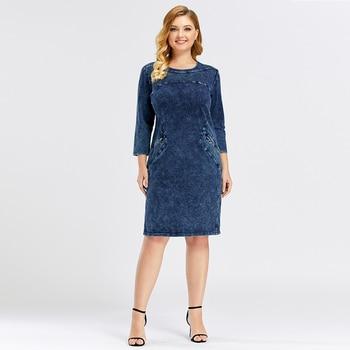 LIH HUA Women's Plus Size Denim Dress 2020 Spring Slim Fit Dress Casual Fashion Dress with shoulder pads 2