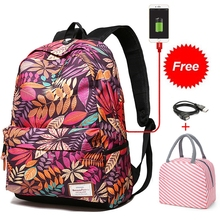 New 2020 Student Bookbag Durable School Laptop Backpack with