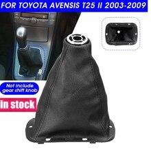 Чехол-редуктор из искусственной кожи для Toyota Avensis T25 MK2 II 2003-2009