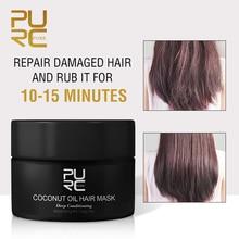 PURC 50ml Coconut Oil Hair MaskRepairs damage restore soft good or all hair types keratin Hair & Scalp Treatment for hair care