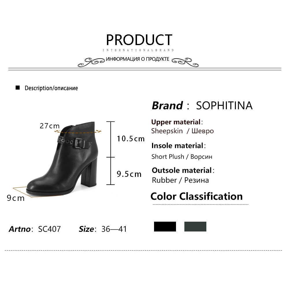SOPHITINA אופנה אבזם מגפיים חדשים באיכות גבוהה כבש מוצק נוח כיכר העקב נשים נעלי בוהן עגול קרסול מגפי SC407