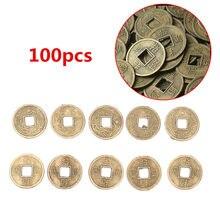 100 Uds. Chino Feng Shui Lucky Ching/monedas antiguas Set educativo diez imperial antigua buena fortuna dinero moneda suerte fortuna y riqueza