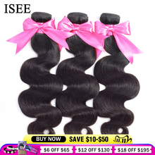 Mèches péruviennes naturelles 100% Remy ISEE HAIR