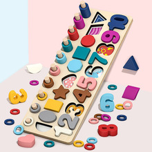 цена на Kids Toys Montessori Materials Teaching Educational Wooden Toys Preschool Count Digital Shape Match Math Toys For Children Gift