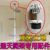 DIY self made Cat climbTree cat Climbing Frame accessory Cat Accessories Climb Wood House Tree cats scratching post toy part