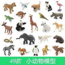 Модель маленького животного, детская научная Когнитивная модель животного, мини-игрушка в виде медвежат