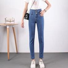 Джинсы женские узкие черные винтажные эластичные брюки карандаш