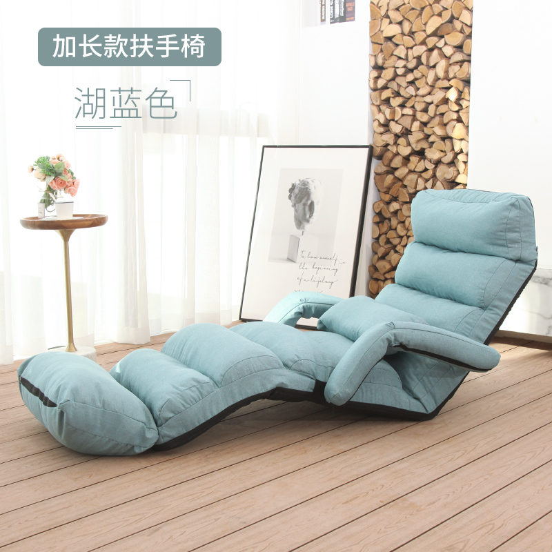 Extra Long Lazy Bean Bag Sofa Tatami Folding Recliner Chair Creative Leisure Sofa Folding Easy Space Saving&Easy Carry 7 Colors