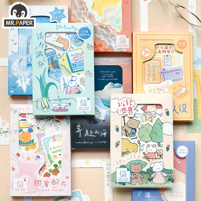 Mr.Paper 30 Pcs/box 8 Designs Four-time Painting Series Cartoon Style Postcards Creative Cute Hand Account Decor DIY Material