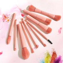 10 шт розовый Многофункциональные Наборы косметических кистей