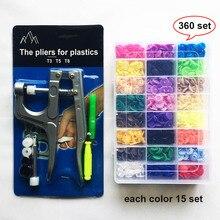 Набор швейных инструментов KAM
