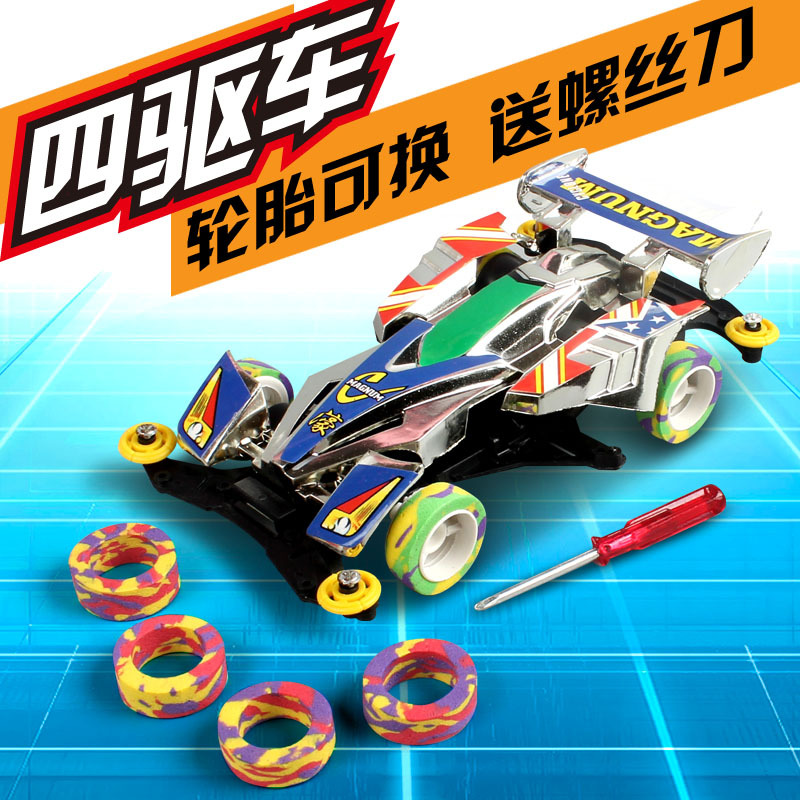 With Motor Toy Car Buggies Electric Toy Car Educational CHILDREN'S Toy
