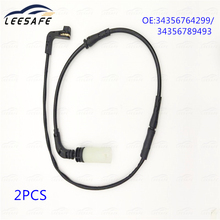 2PCS Rear Brake Pad Wear Sensor for BMW E60 E61 E63 E64 OEM NO 34356776422 34356759918 Warning Contact Disc